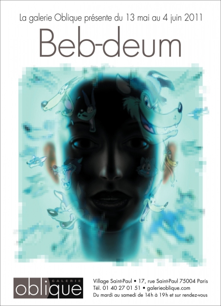 """BEB-DEUM À TRAVERS L'ÉCRAN"" exhibition"